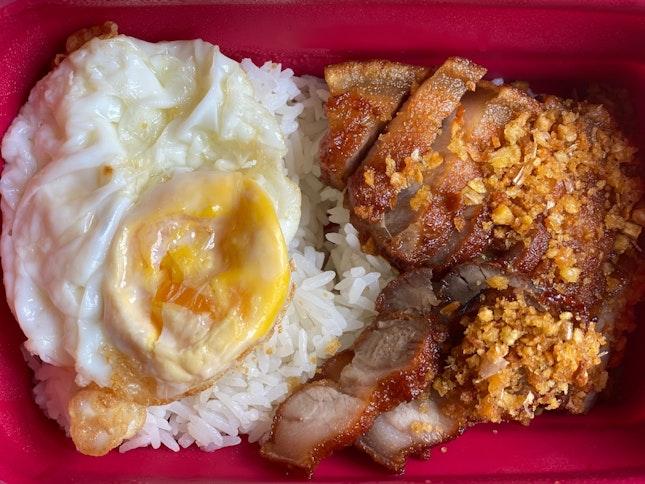 Crispy Fried Pork Belly Rice with Egg