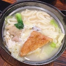 Small Pot Chicken Udon