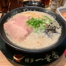 Tonkotsu Ramen ($12.50)