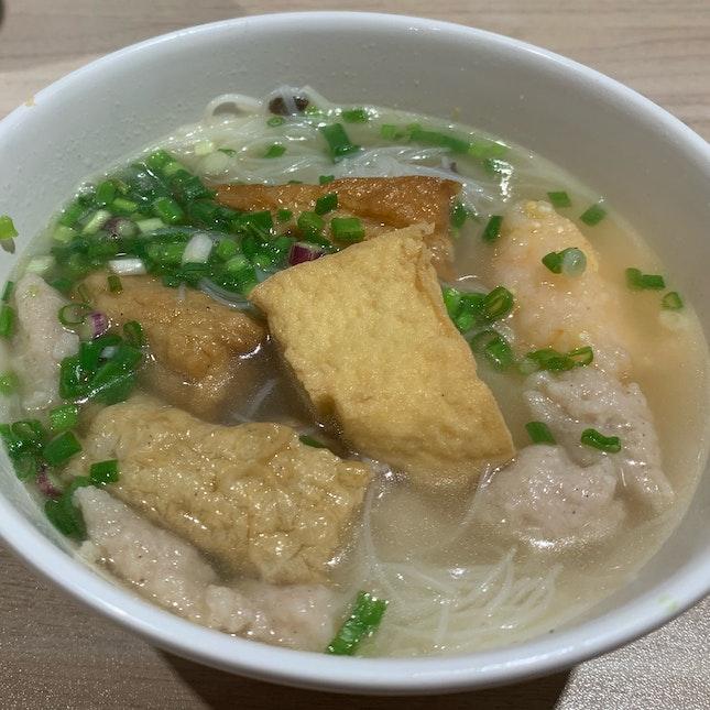 Yong Tau Foo ($4.90)