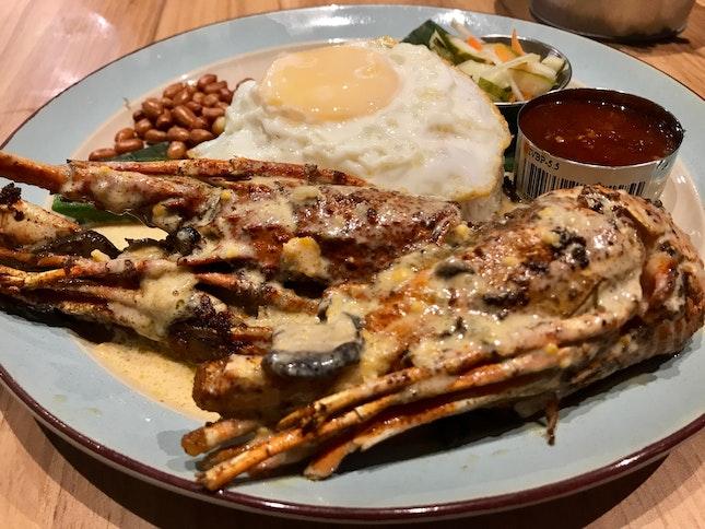 Nasi Lemak Salted Egg Lobster