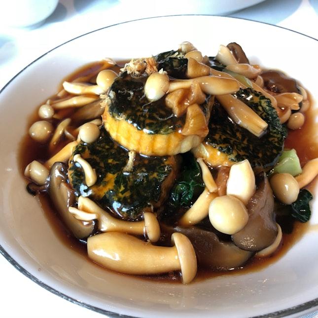 Silky Smooth Tofu & Mushrooms