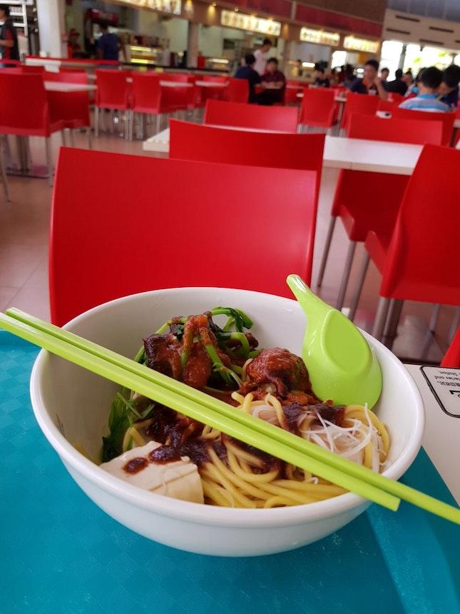 Yong Tau Fu ($5.90)