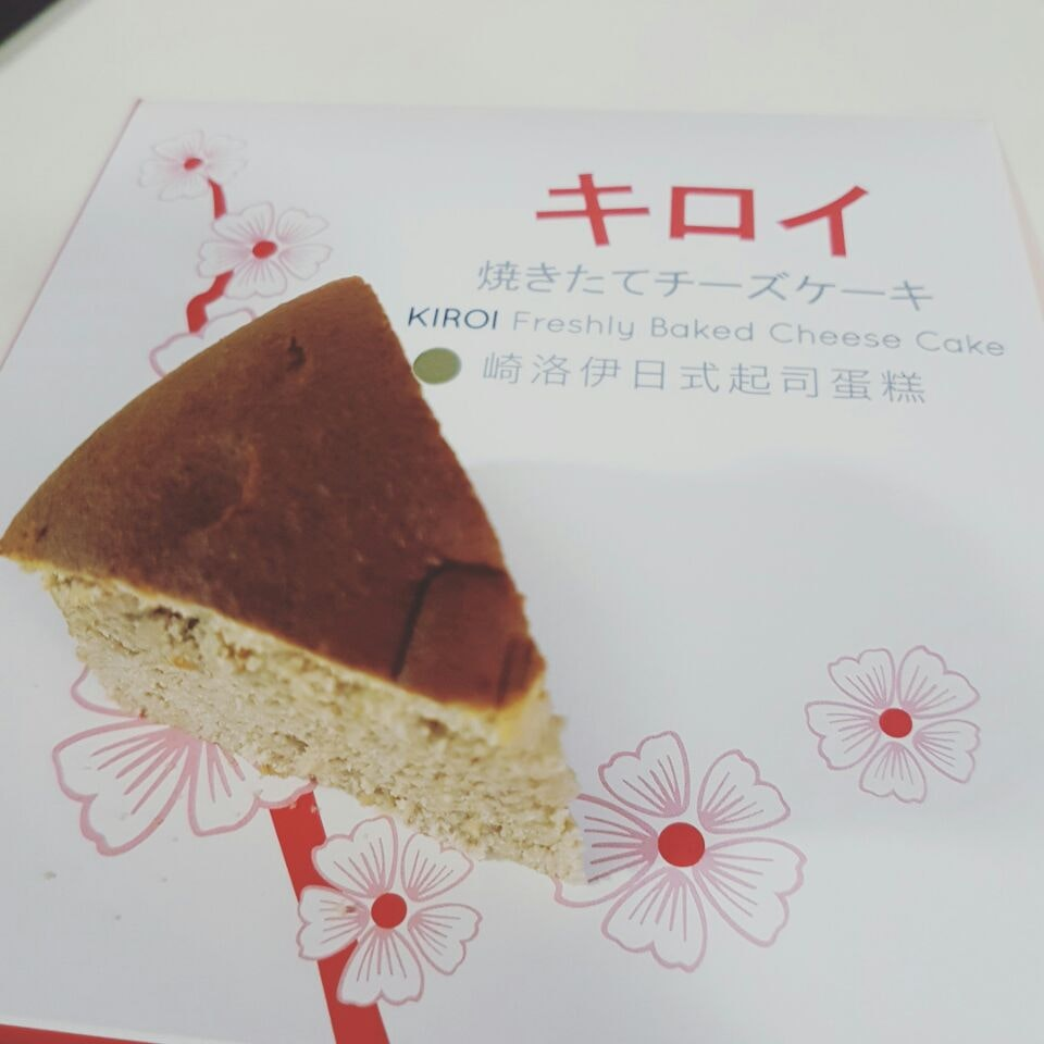 Eat (Singapore)