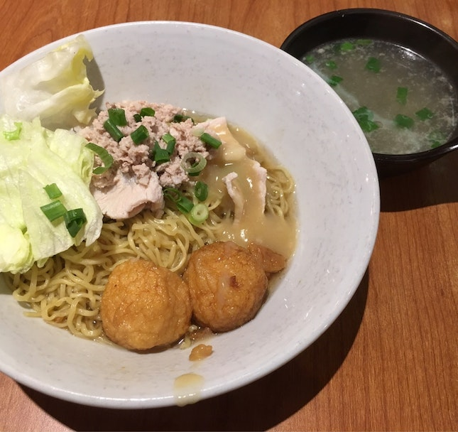 Abalone Sauced Fish Ball Noodle