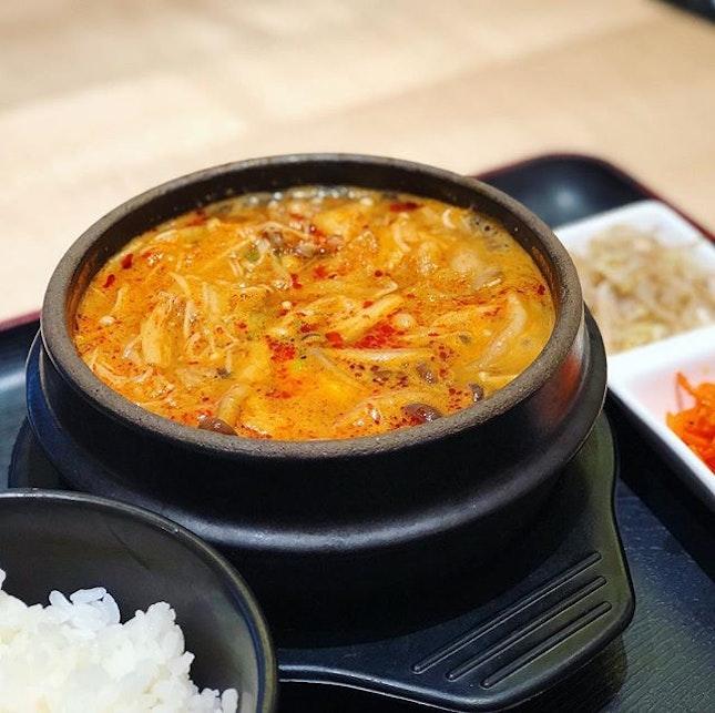 Mushroom Tofu Miso Soup ❤️ #japangourmethallsora #changiairport #changiyummy #sgeastsiders