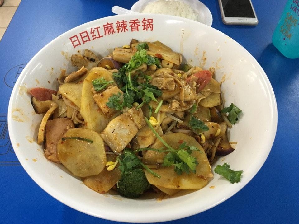 Ri Ri Hong Mala Xiang Guo 日日红麻辣香锅 (People Park's Food Centre)