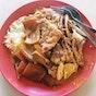 Redhill Curry Rice (Redhill Lane Block 85 Food Centre)