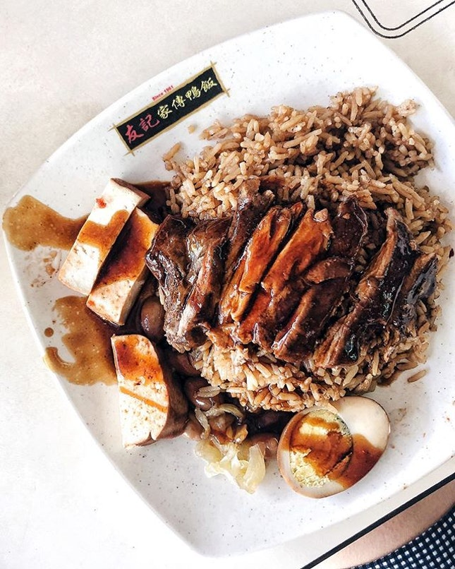 We like our duck rice with silky braised tofu, canned peanuts, braised egg, salted vegetables and of course YAM rice.