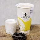 Ten Ren Tea (United Square)