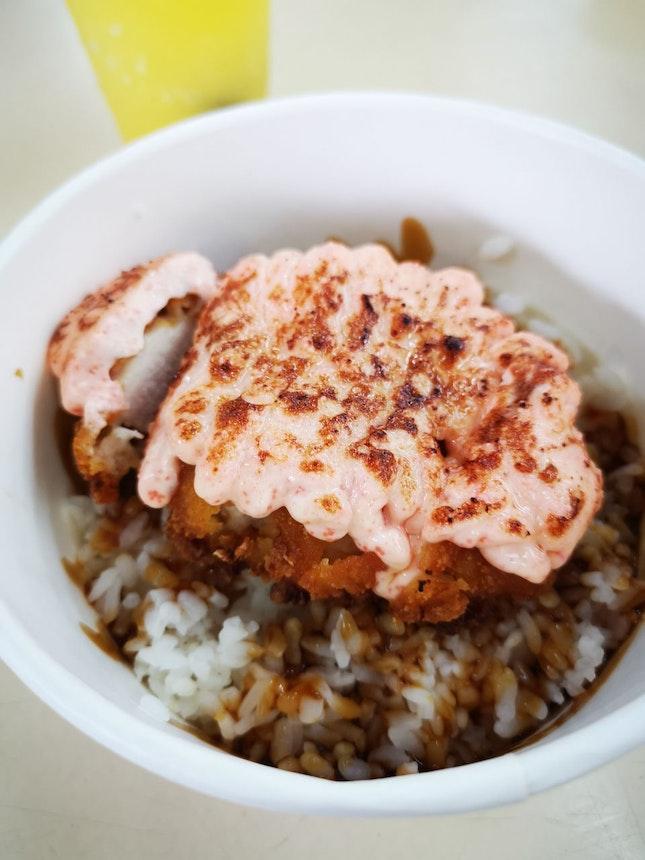 Chicken Mentai Don
