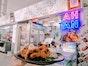 Ah Tan Wings (Yishun Park Hawker Centre)