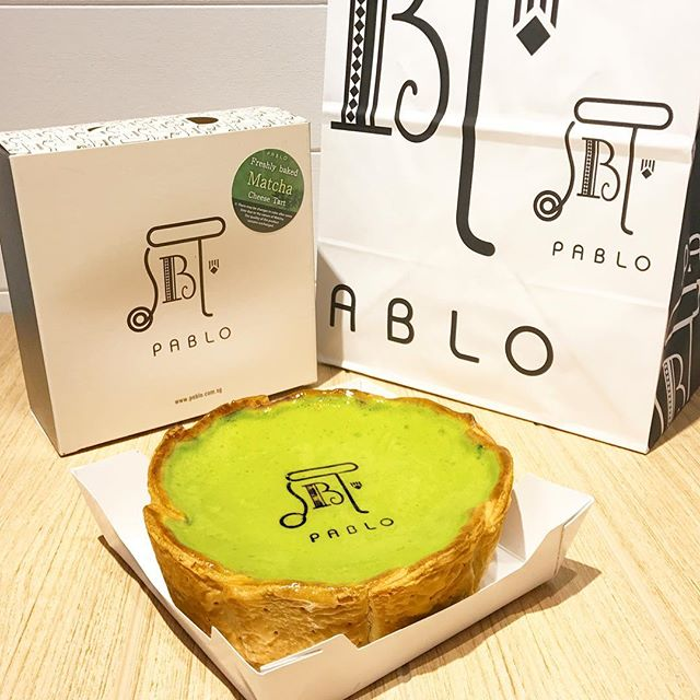 Baked Matcha Cheese Tart with Shiratama & Azuki [$18.00]  Loving this a lot cause it's decently sweet filled with azuki and mochi 💚💚💚 However, eating the entire tart by one maybe a little too much cause the maximum I could eat was a quarter.
