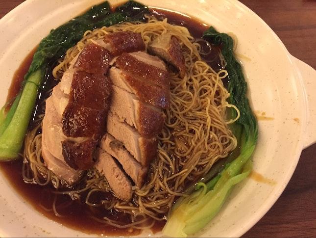 Roast Duck Dry Noodles