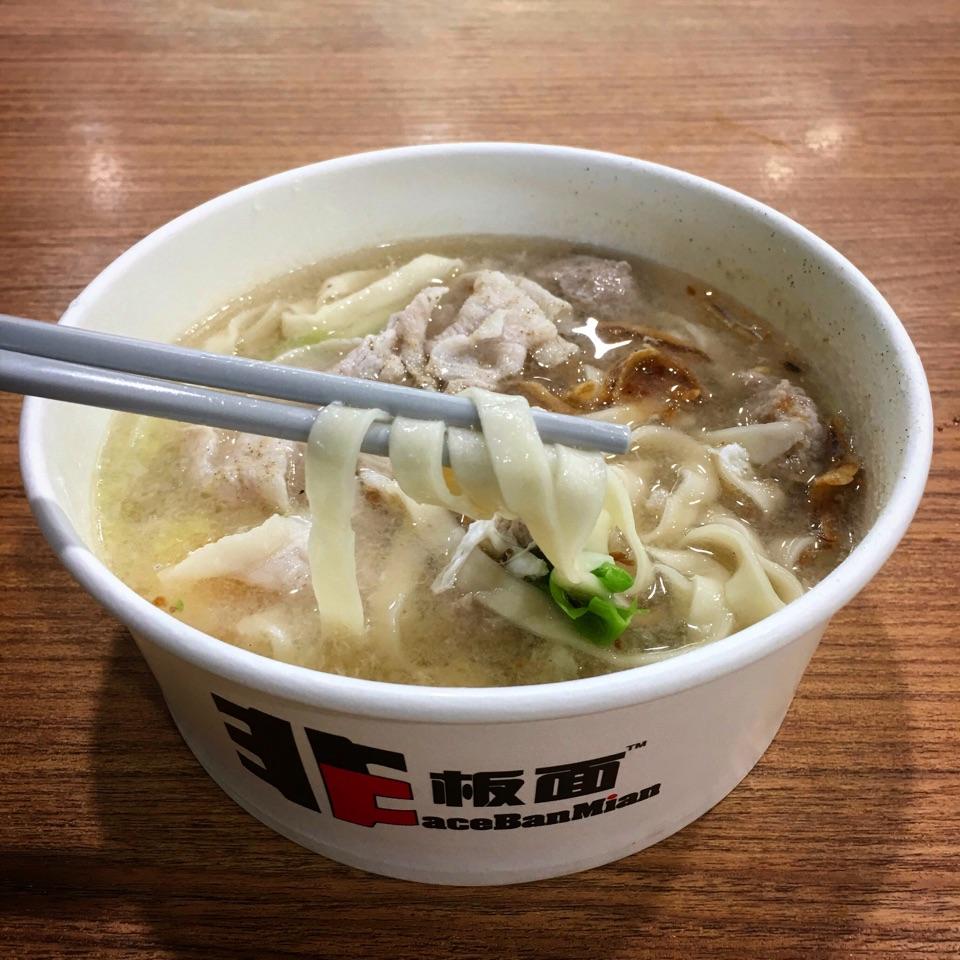 Ban Mian (Soup)
