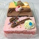 Old-School Cream Cake