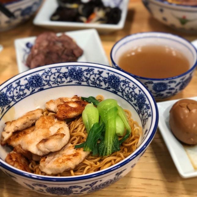 Dry Noodles (Chicken)