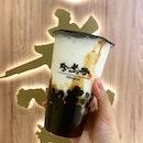 | D R I N K | | ~ $5.20/6.50( brown sugar boba milk) | ...
