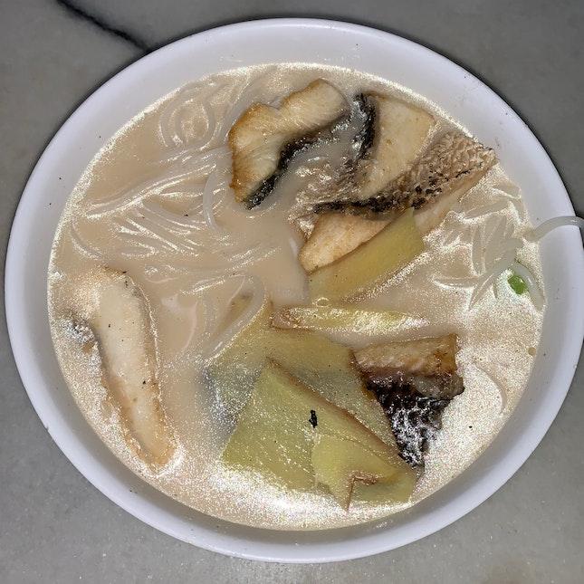 鱼片米粉($7)