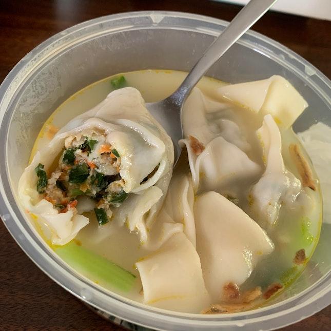 Dumpling Mee Hoon Kuey