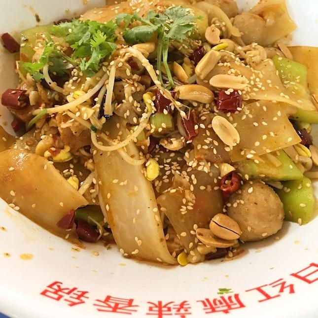 Mala Xiang Guo