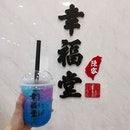 🇸🇬 Xing Fu Tang 幸福堂 ⠀ ▪️Soda and Handmade Jelly ⠀ #burpple#food #foodgasm#foodgram#foodie #foodiesg#foodlove#foodlover#foodphotography #foodpics #foodporn #foodshare#foodsg #foodstagram #igers#igfood #igfoodporn #igsg#instafood#instagramsg #instasg#sg#sgeats #sgfood#sgfoodie#sgfoodies #sgfoodporn #sgig#singapore #singaporefood