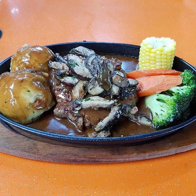 Garlic Mushroom Ribeye Steak ($21.90)