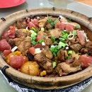 He Ping Claypot Rice Restaurant