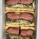 Gyukatsu (beef) Sando ($38)