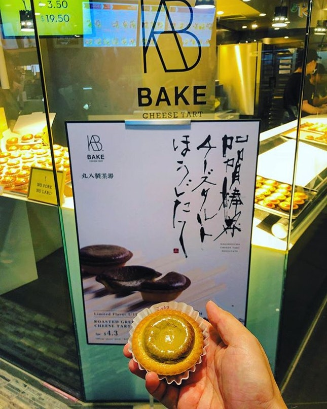 While everyone is going gaga over #heyteasingapore, decided to dodge the long queue and get a Hojicha Bake Cheese Tart ($4.30).