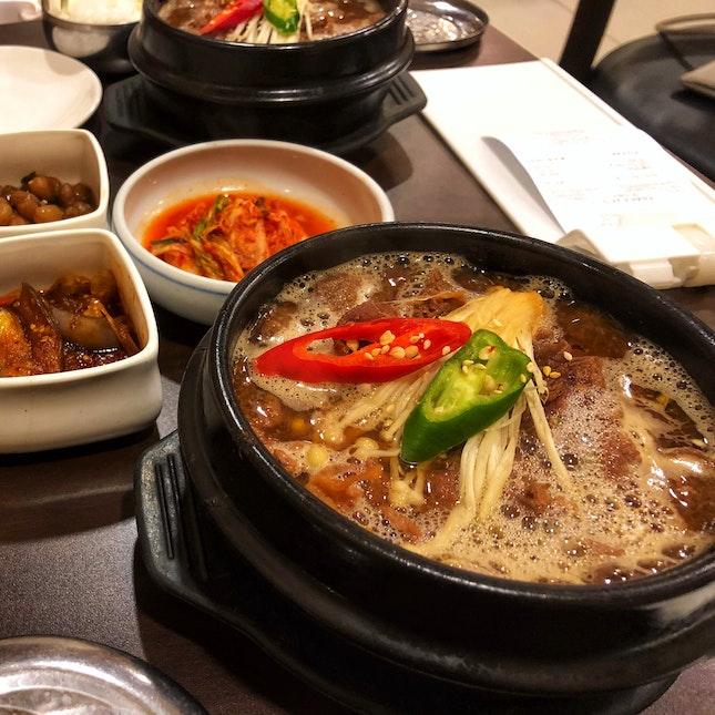 A Simple Korean Lunch