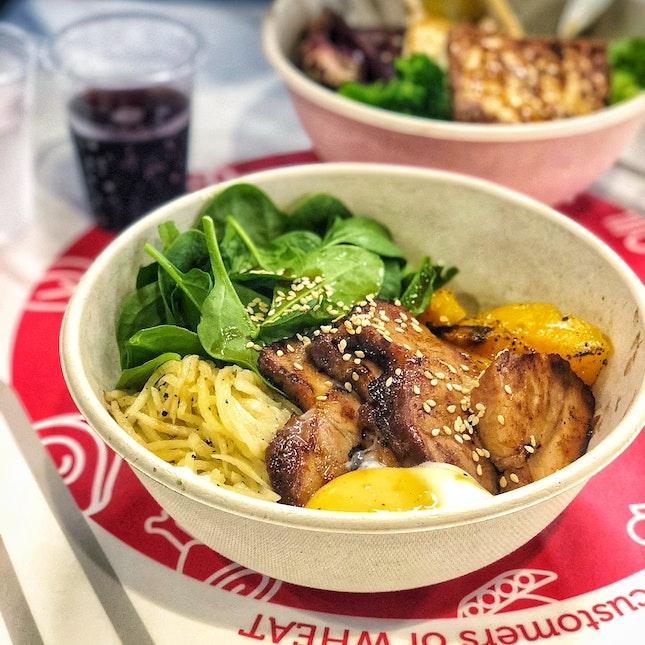 Char Siew Pork Collar Rice Bowl