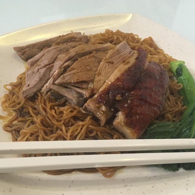 Roast Duck Noodle ($5.50)