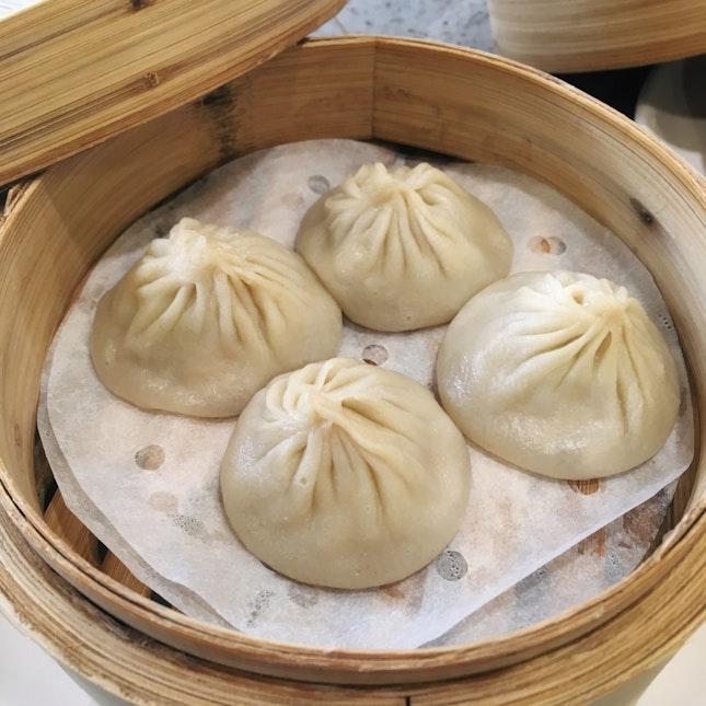 Xiao Long Bao ($5.80 For 4)