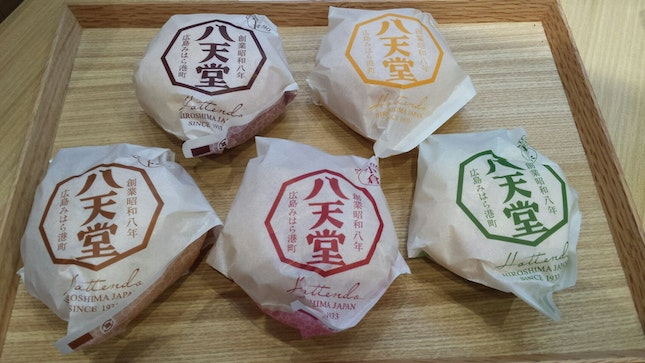Box Of 5(12nett, 2.5 Per Bun Ala Carte)