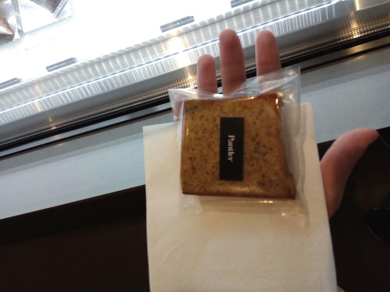 Milk Tea Pound Cake Slice $3+