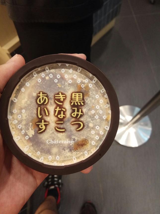 Black Sugar Syrup Soybean Powder Ice Cream 1.5nett