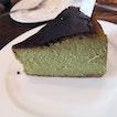 Matcha Cheesecake 8.0nett
