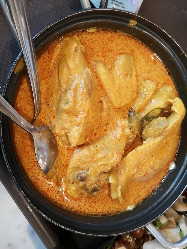 Fuxiang Curry Chicken Ala Carte 8nett