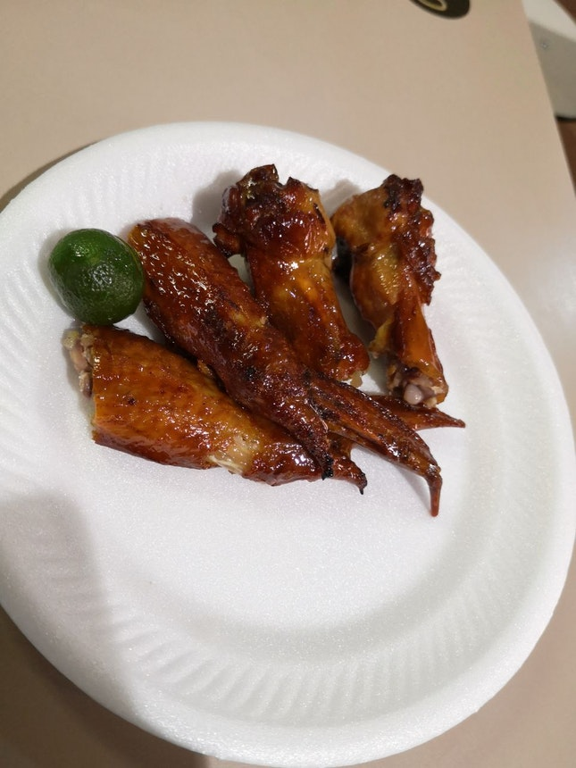 511 Chicken Wing #01-06