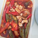 Fragrant Pepper Ckn 香辣鸡 18+(Gst, Del)