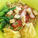 Was at Haig Road Food Centre again and thought of trying different stalls than my usual kolo mee (see previous post).