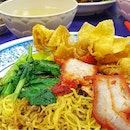 Old School Classic Wanton Mee