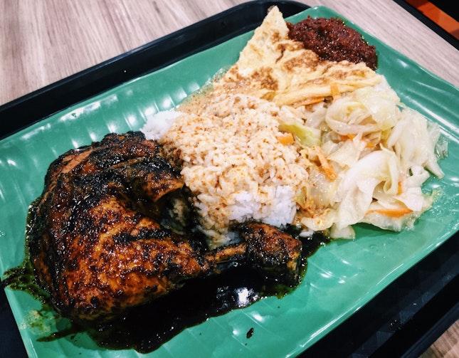 Ayam Panggang Set (Grilled Chicken Set)