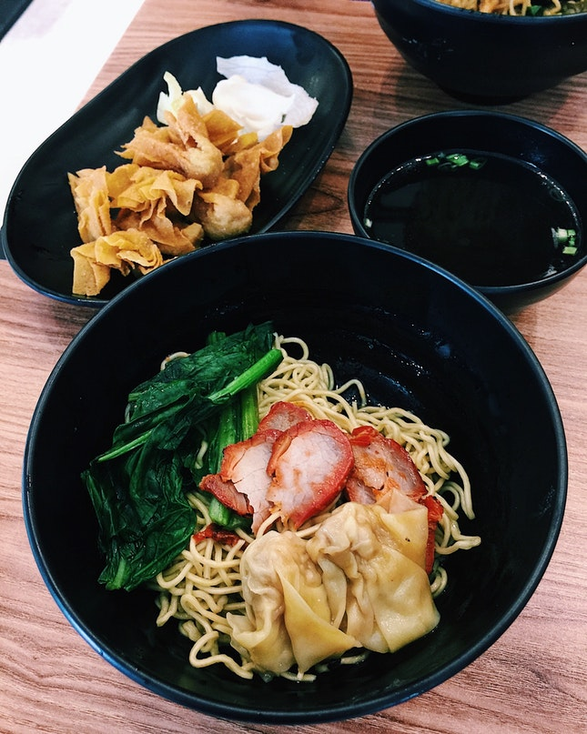 Dry Wanton Noodle