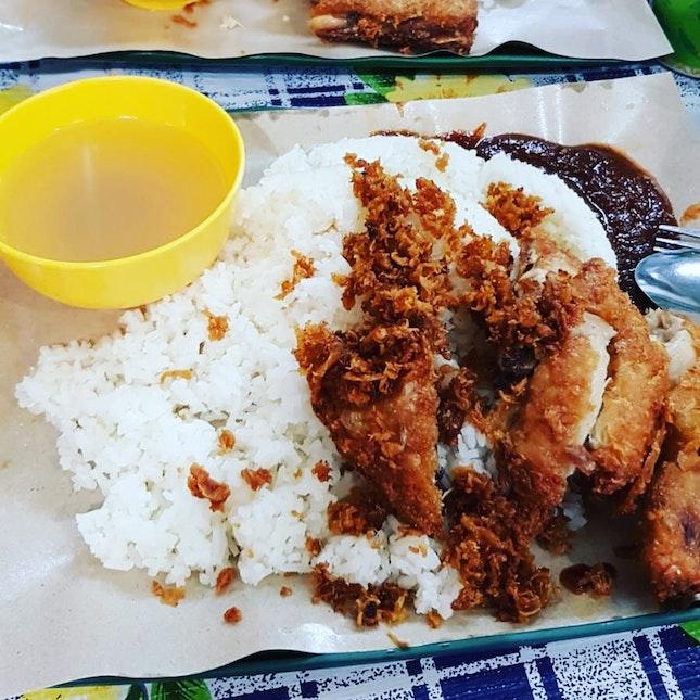 Friend Chicken Rice