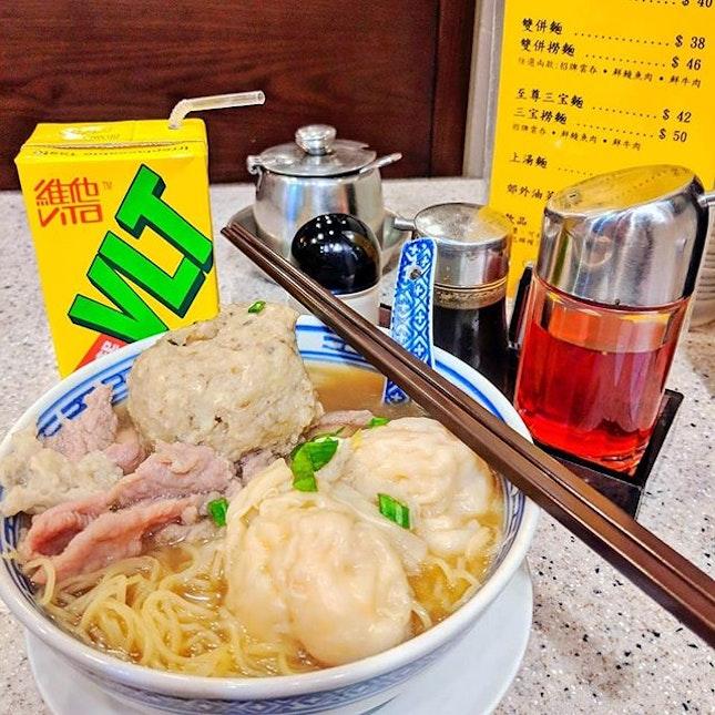 ~•至尊三宝面•~ best noodles this whole trip, with super huge full prawn wanton handmade fish ball with parsley and tender sliced beef...