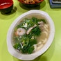 Spinach Soup (Amoy Street Food Centre)