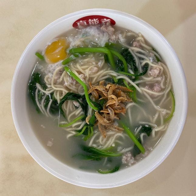 Hawker Noodles