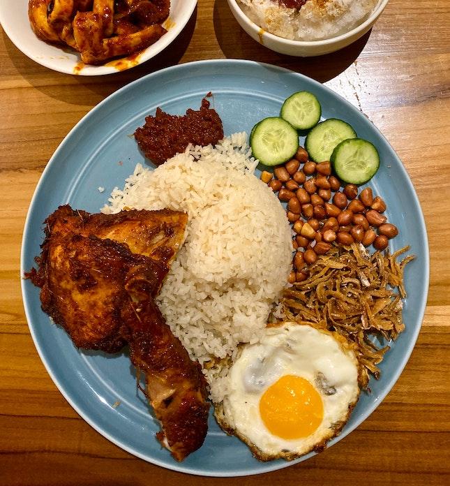 Nasi Lemak ($14.80)